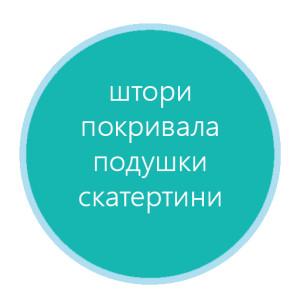 інфо3